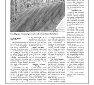 Village Mill Paper (Brandermill) 2012
